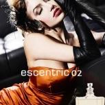 """Наливная парфюмерия """"queen parfum"""", Новосибирск"""