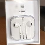 Наушники apple earpods на iphone 5,5c,5s,se,6,6s,7, Новосибирск