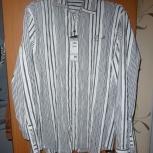 Новая рубашка. Производство Турция. Размер 6XL, Новосибирск