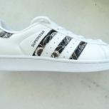 кроссовки Adidas superstar оригинальные, Новосибирск