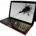 Замена разбитого экрана на ноутбуке дома, Новосибирск