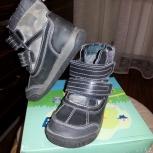 Продам демисезонные ботинки б/у, р.26, Новосибирск