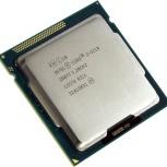 Процессор Intel Core i3-3210, Новосибирск
