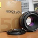 объектив Nikon 50mm f/1.8D AF Nikkor, Новосибирск