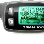 Продам недорого брелок Tomahawk TW9010  A9  B9  б/у, Новосибирск