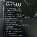Asus ROG G750JS-T4147H (в идеале, цена последняя), Новосибирск