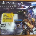 Новая Sony PlayStation 4 500Gb Destiny Edition, Новосибирск