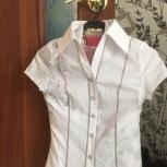 Продам блузки школьные, Новосибирск