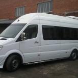 Заказ микроавтобусов от 5 мест до 20 мест, Новосибирск