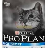 Корм для кошек Pro Plan House Cat, Новосибирск