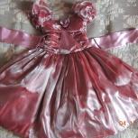 Нарядное платье для девочки (6-8 лет, рост 122-128 см), Новосибирск