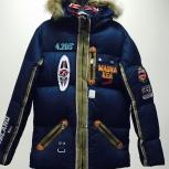 Bogner горнолыжный костюм, Новосибирск