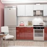 Кухонный гарнитур (цена за весь комплект!), Новосибирск