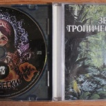Audio-CD, Новосибирск