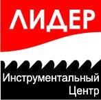 Оборудование для металлообработки, инструмент, охлаждающая жидкость., Новосибирск