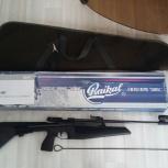 продам винтовку пневматическую МР-60, Новосибирск