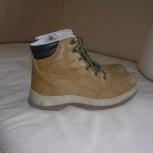 Продам ботинки р-р 35, Новосибирск
