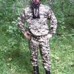 Энцифалитный костюм с сеткой, Новосибирск