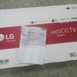 Новый LG 32LF650V (Smart TV) - 2 года гарантии, Новосибирск