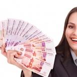 Кредиты от 16% годовых  помощь в получении, Ипотека первый взнос 0%, Новосибирск