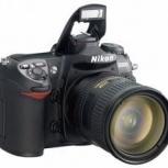 Покупка дорогих зеркальных фотоаппаратов, Новосибирск