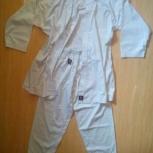 Белое кимоно рост 170-180см + 2 пояса, Новосибирск