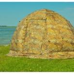 Универсальная походная палатка-баня УП-1, Новосибирск