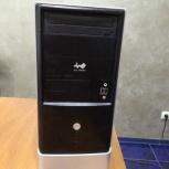 Компьютер - 2 ядра, 2 гига, Windows 7, Новосибирск