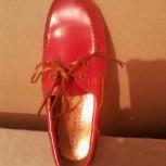 продам туфли 36-37 р, Новосибирск