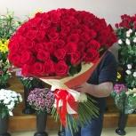 Розы 100см, Новосибирск