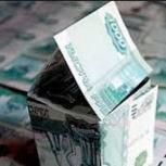 Заполню налоговую декларацию (3-НДФЛ) дешево и быстро, Новосибирск