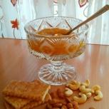 Варенье из тыквы с добавками, Новосибирск