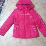 Продам зимнюю куртку и штаны 46 р-ра, Новосибирск
