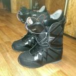 Ботинки для сноуборда мужские Nitro Reducer Tls 28, Новосибирск