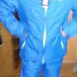 Горнолыжный костюм лыжный мужской 54-56х, Новосибирск