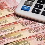 Ищу инвестора в бизнес пассажирских и грузовых перевозок и мн. др, Новосибирск