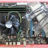 Комплект x58 4 ядра 8 потоков до 3.33GHz 12Gb DDR3 2xPCI-Ex16, Новосибирск