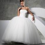 Белоснежное свадебное платье, Новосибирск