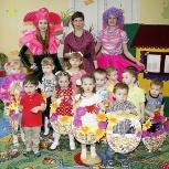 Детский сад-ясли на Связистов 1, Новосибирск