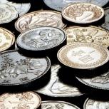 Куплю старинные деньги из дорогих металлов, Новосибирск