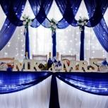 Оформление свадеб, Новосибирск