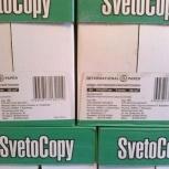 Офисная бумага Svetocopy 80г А4 бесп. доставка, Новосибирск