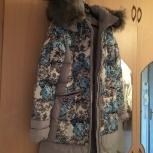 Пуховик пальто зимнее, Новосибирск
