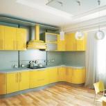 Кухня ЛАДА-108 Жёлтая, Новосибирск