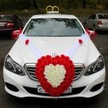 Свадебные украшения на машину, Новосибирск