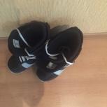 Продам ботинки сноубордические, Новосибирск