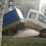 Усилители рамы газель Соболь, Новосибирск