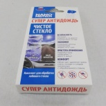 Супер Антидождь Нанопротек (Super Antirain Nanoprotech), Новосибирск