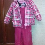 Продам зимний костюм X-trem by gusti, Новосибирск
