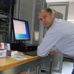Частный системный администратор, Новосибирск